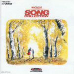 [Various Artists - Macross Song Collection]