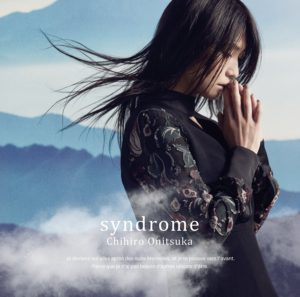 [Onitsuka Chihiro - Syndrome]