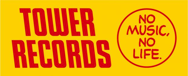 [Tower Records: No Music, No Life]