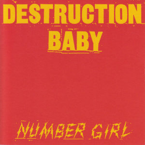 [NUMBER GIRL - DESTRUCTION BABY]