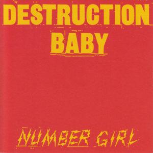 [NUMBER GIRL - DESTRUCTION BABY]