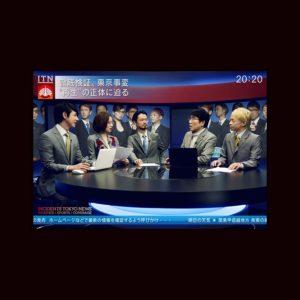 [Tokyo Jihen - News]