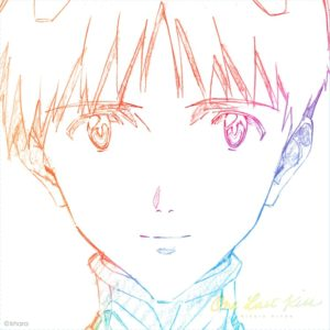 [Utada Hikaru - One Last Kiss EP]