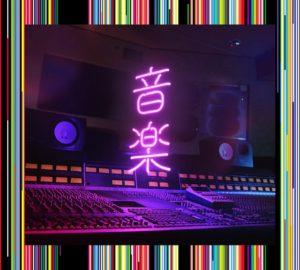 [Tokyo Jihen - Ongaku (Music)]